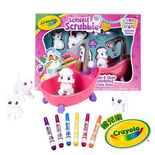 美國Crayola繪兒樂 彩繪百變毛小孩歡樂澡盆組 麗翔親子館