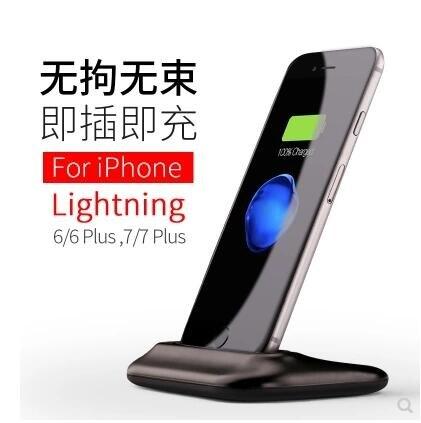 蘋果手機座充ipad鋁合金充電底座iphone7手機基座桌面快充底座
