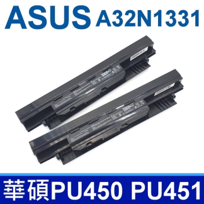 ASUS A32N1331 高品質 電池 PU551L PU551LD PU551J PRO450C PRO450V PRO450CA PRO450CD PRO450V PRO450VB P2438U
