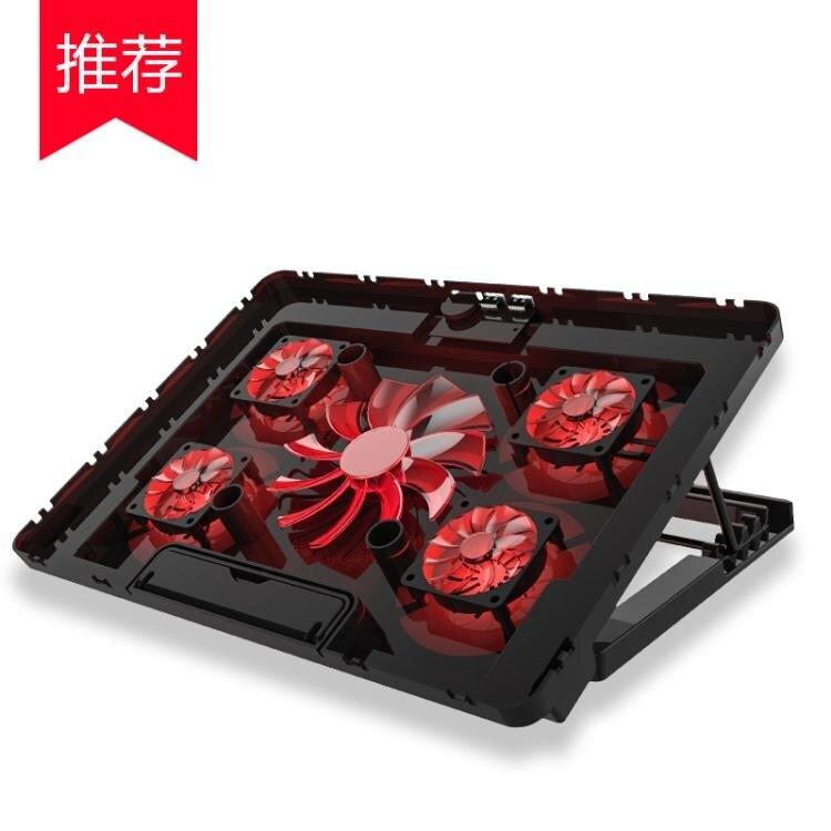 索皇筆記本散熱器游戲本風扇手提電腦支架散熱底座雷神外設扇熱器拯救者靜音