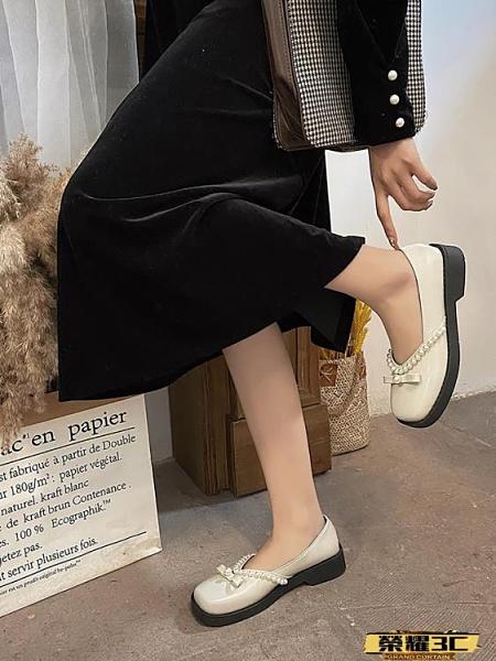 懶人鞋 鞋子女2021新款復古法式單鞋一腳蹬懶人小皮鞋百搭休閒珍珠豆豆鞋【99免運】