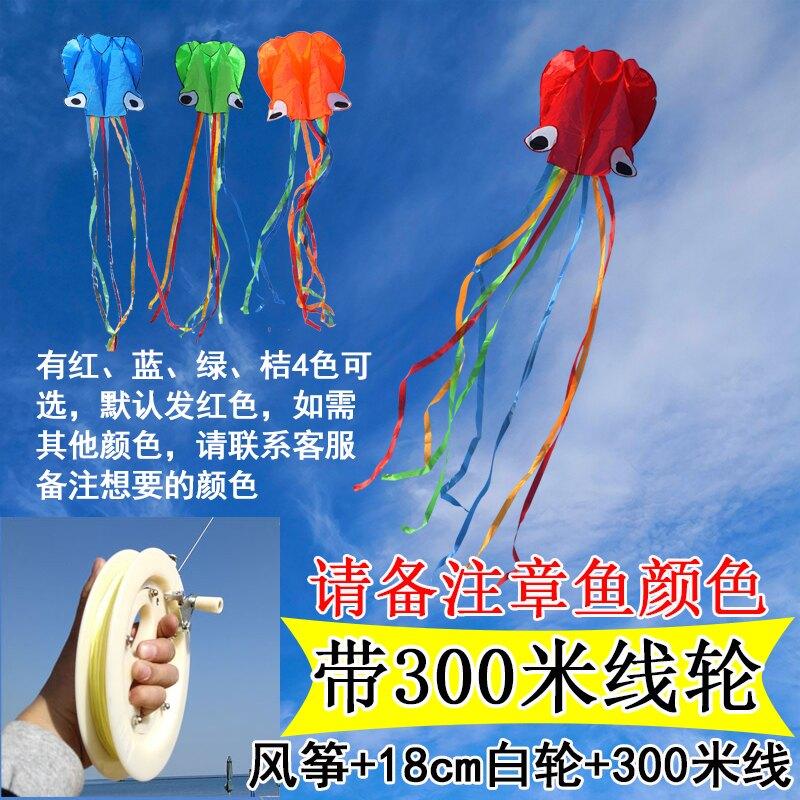 風箏 軟體章魚風箏新款大型高檔成人軟體八爪魚微風易飛初學者兒童 交換禮物