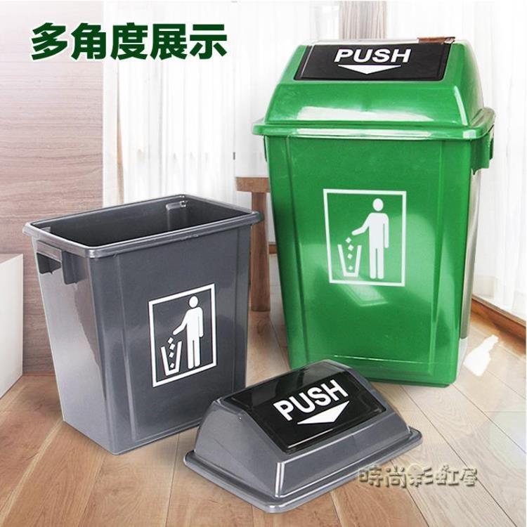 垃圾桶家用衛生間大號客廳帶蓋廚房酒店小垃圾筒戶外搖蓋商用有蓋