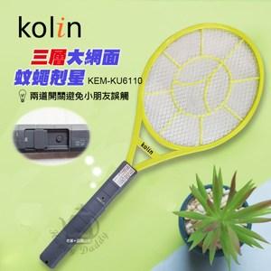 【歌林】三層大網面電蚊拍/捕蚊拍KEM-KU6110