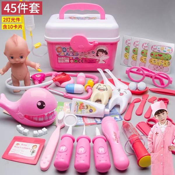 家家酒兒童小醫生玩具套裝工具醫療箱寶寶仿真打針聽診器 樂淘淘