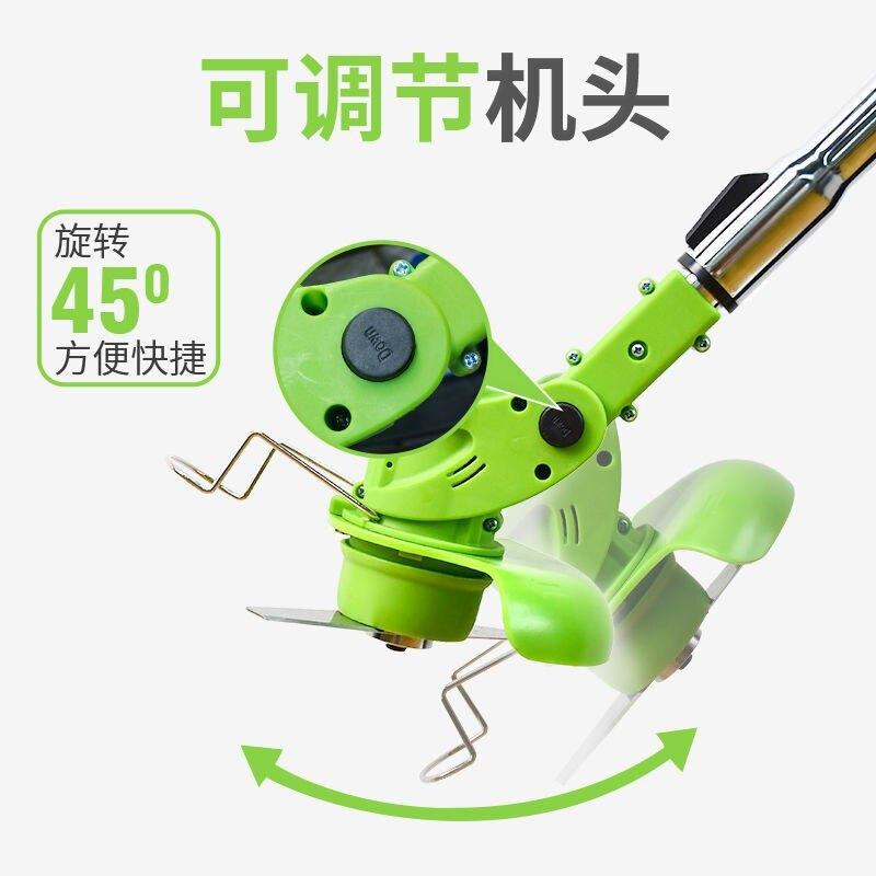 家用鋰電池充電電動小型割草機打草神器鋤草機多功能草坪機修樹枝1愛尚優品