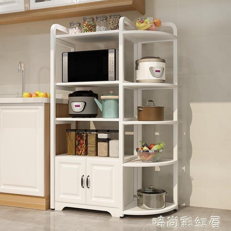 廚房置物架角架組合落地多層家用儲物架多功能微波爐烤箱架收納架  林之舍家居