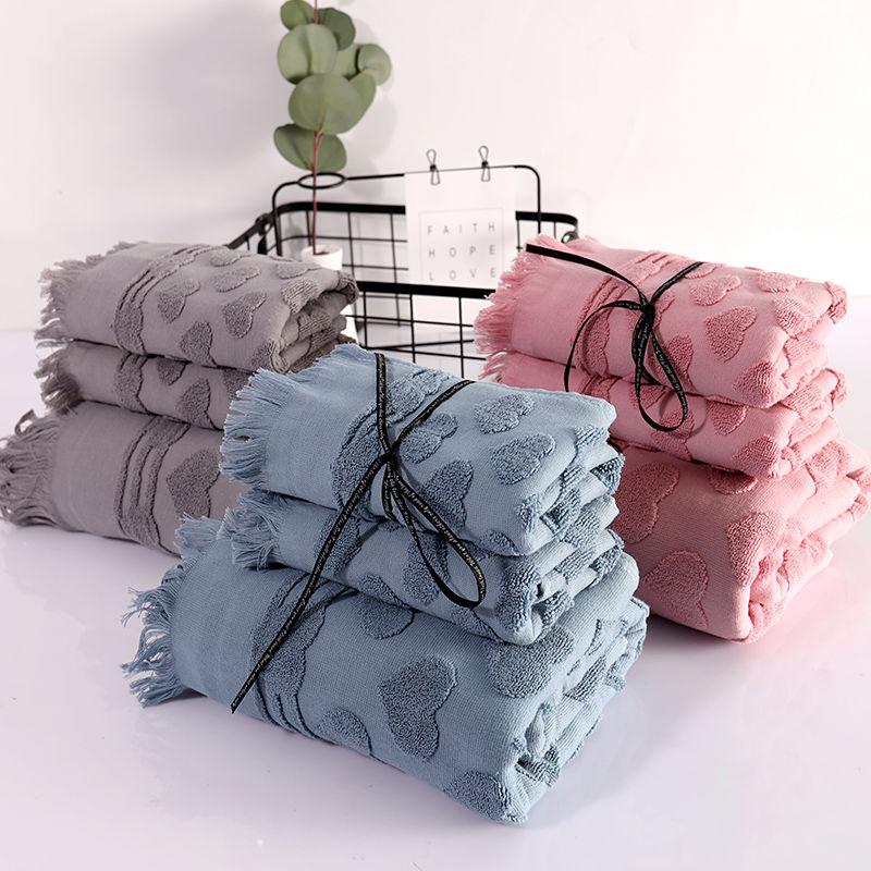 毛巾浴巾套裝純棉三件套情侶套裝男女兒童家用洗澡柔