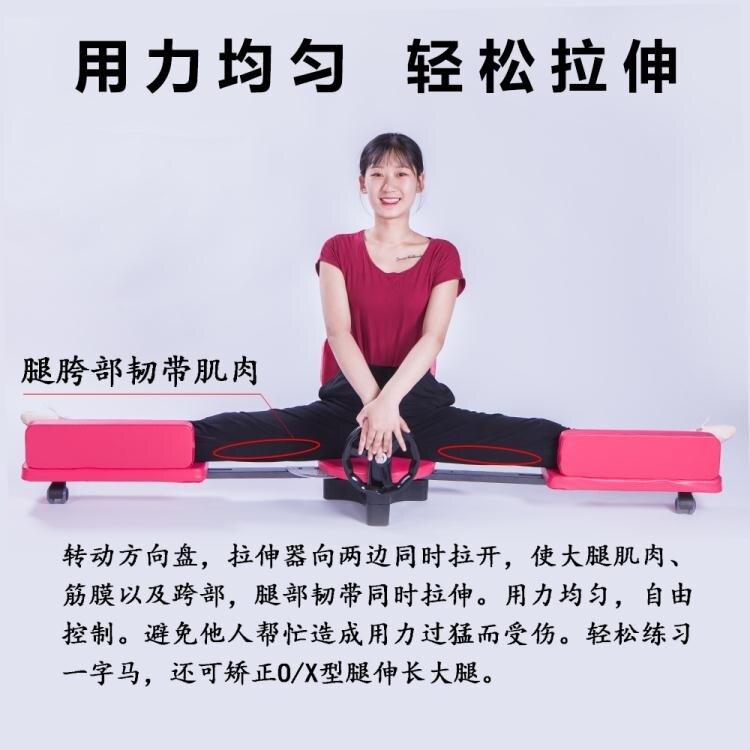 拉筋板一字馬開跨橫劈叉跆拳道芭蕾舞蹈壓腿部訓練拉筋神器肌肉韌帶拉伸 娜娜小屋