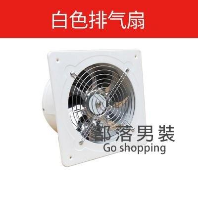 抽風扇 強力廚房牆窗式8寸高速換氣扇 排風排氣扇 衛生間200mm抽風扇