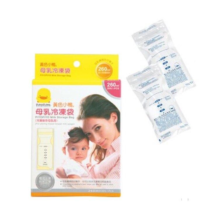黃色小鴨 母乳冷凍袋 260ml*20枚入【德芳保健藥妝】