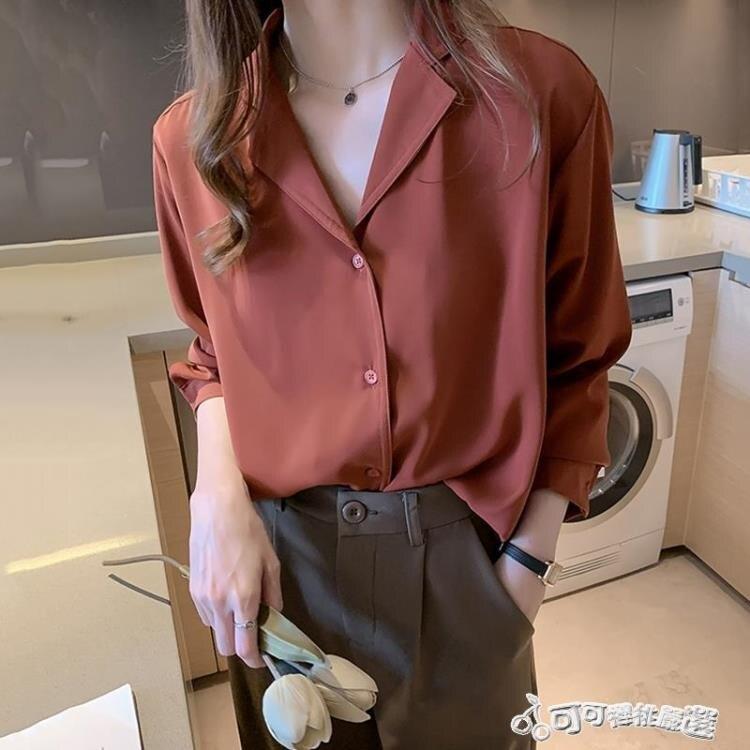 雪紡襯衫女春裝新款時尚洋氣長袖垂感氣質上衣設計感小眾職業襯衣 七色堇 交換禮物 送禮