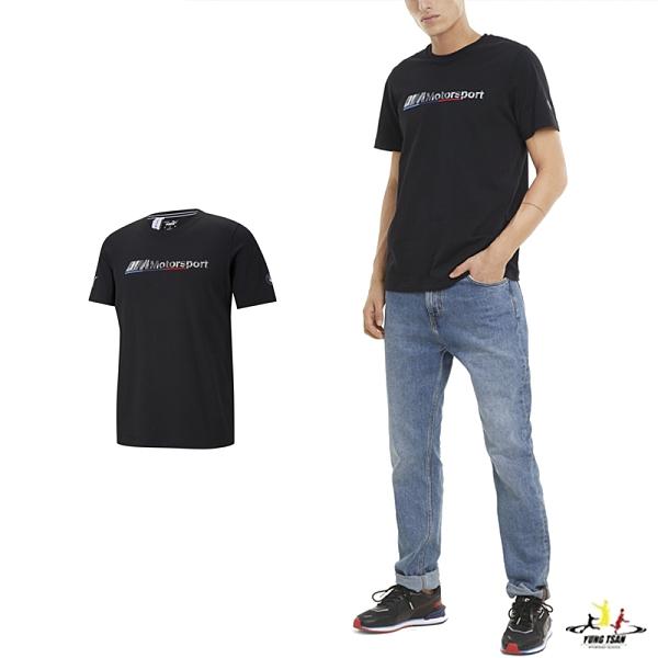 Puma BMW 黑 男 短袖 T恤 運動上衣 圖騰棉T 短袖 衛衣 運動 休閒 上衣 59952901