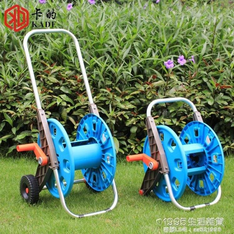 水管收納架高壓洗車四分水管軟管水槍收納架子纏繞繞盤管捲線器澆花園林工具