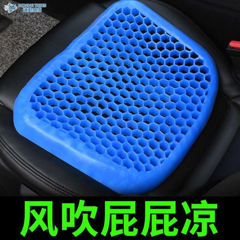 汽車坐墊夏季單片涼墊夏天冰涼透氣通風座椅凝膠冰墊四季通用座墊1愛尚優品