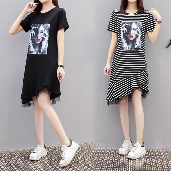 M-4XL小中大尺碼洋裝~大碼韓版寬松顯瘦中長裙不規則拼接網紗魚尾裙4F101愛尚布衣