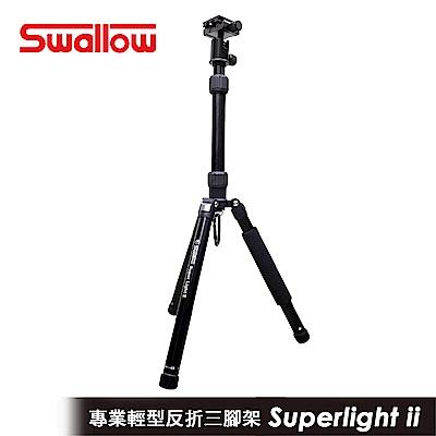 Swallow Super Light 微型反折式三腳架手機夾組