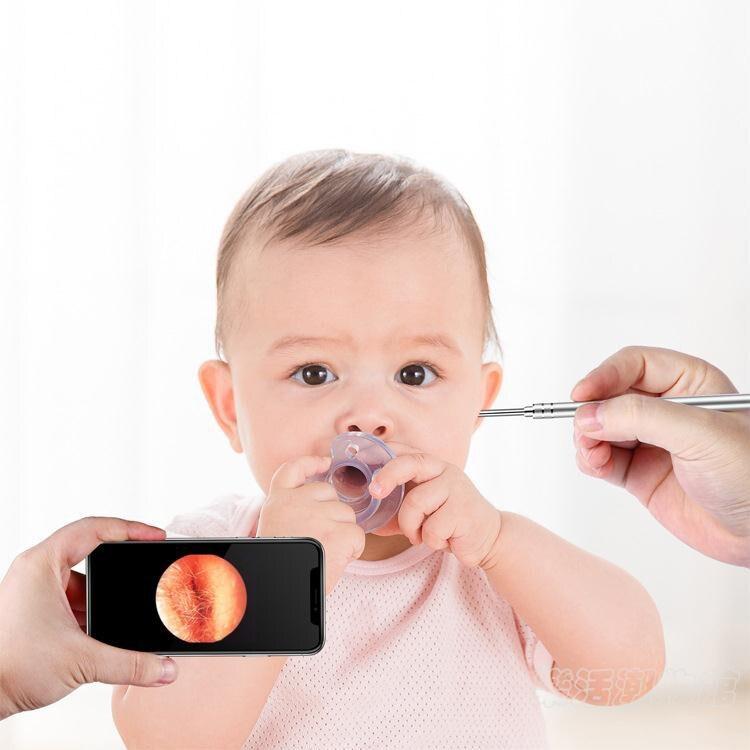 無線內窺鏡wifi可視挖耳勺3.9mm耳朵內窺鏡200萬高清發光耳勺掏耳1愛尚優品