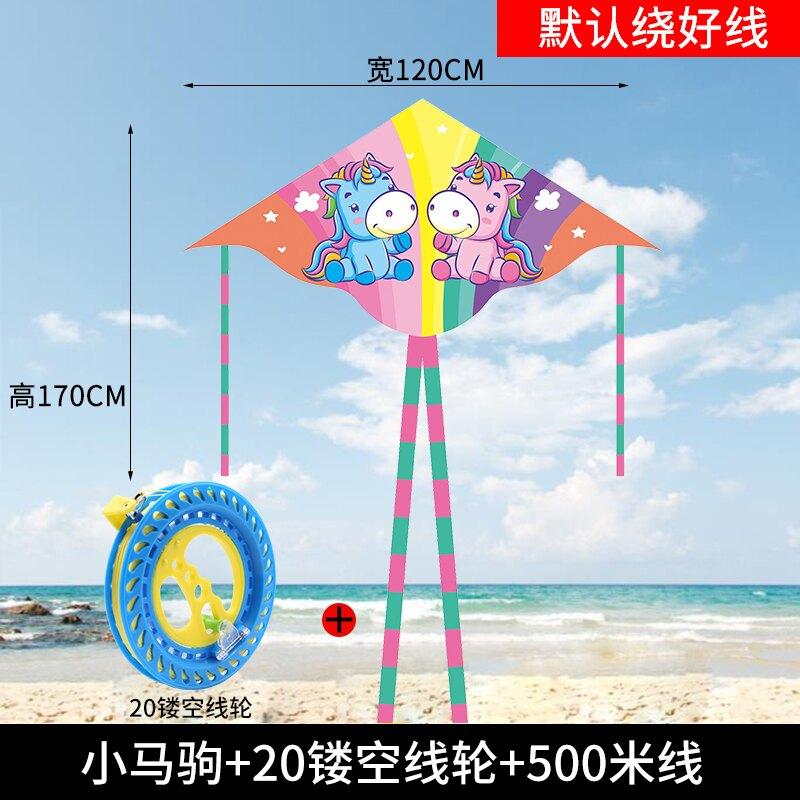 風箏 兒童微風易飛網紅2021年新款大型高檔2021年大人專用 交換禮物