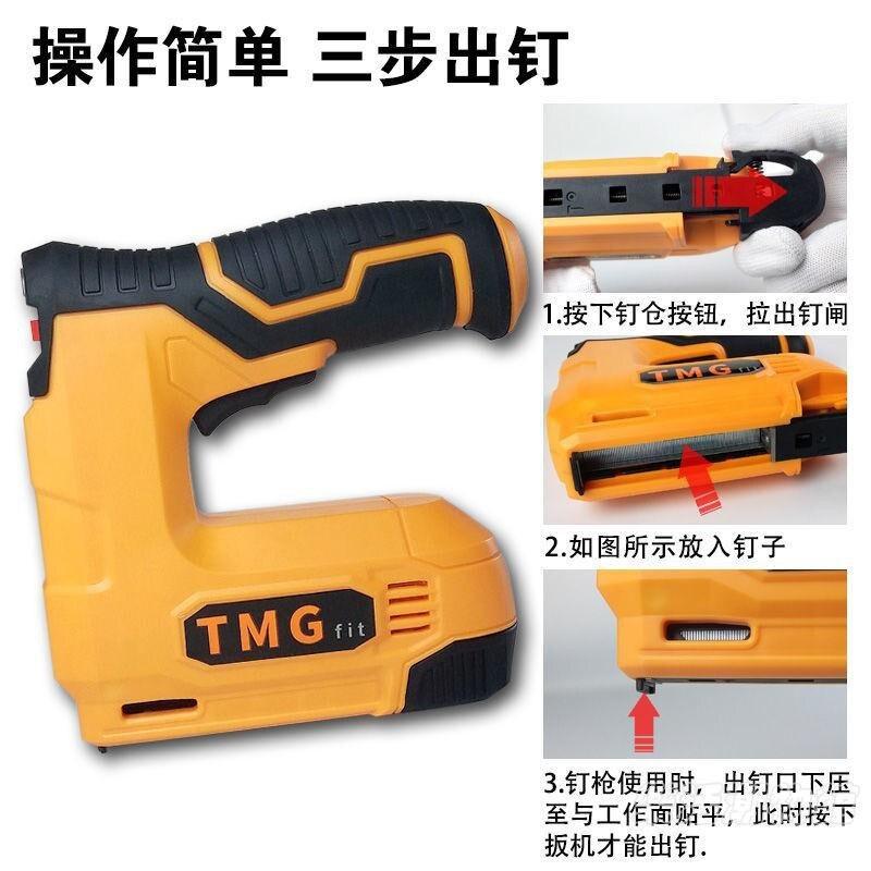 打釘槍 釘槍無線鋰電碼充電式射釘槍鋰電木工家用門型釘直釘槍神器1愛尚優品