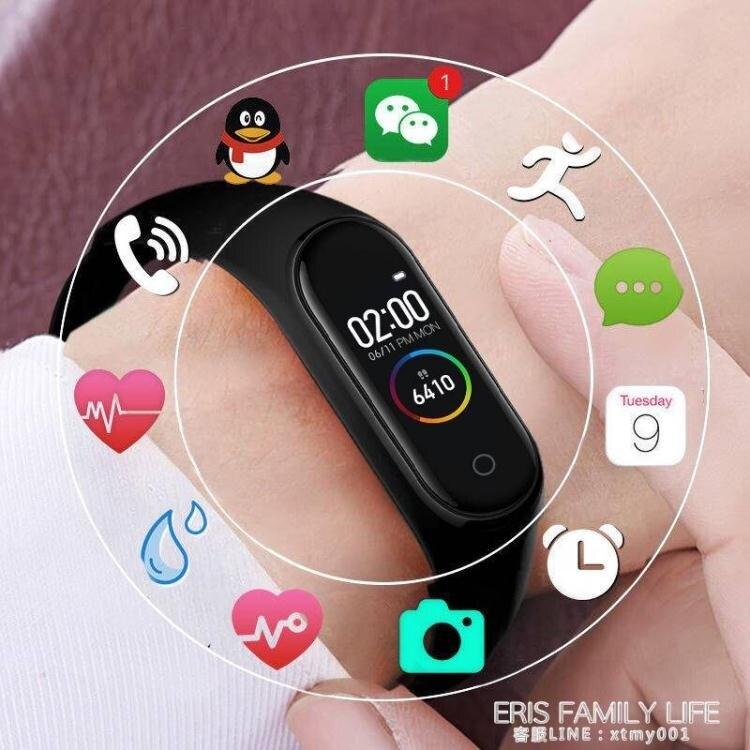 運動智慧手環男多功能充電觸屏跑步手錶女學生黑科技電子錶女防水