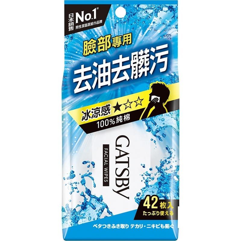 GATSBY潔面濕紙巾超值包【康是美】