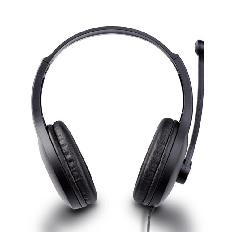 台式電腦遊戲耳機帶麥克風頭戴式耳麥帶話筒