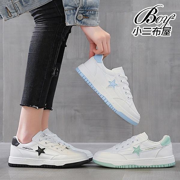 女鞋 韓版星星板鞋小白鞋運動鞋【JPG99119】