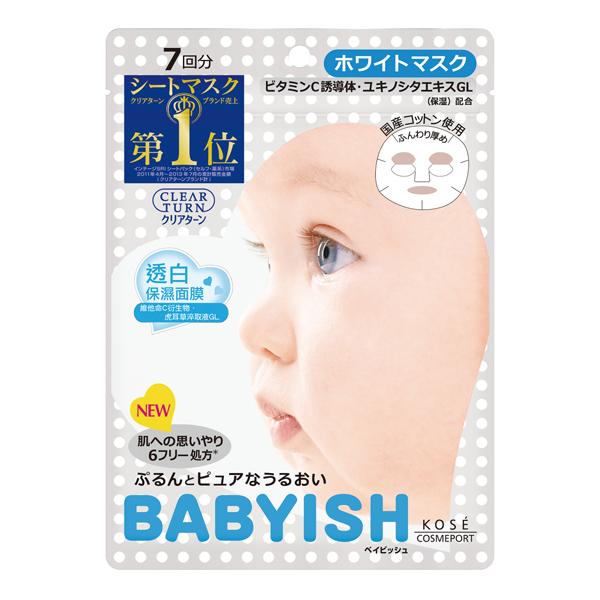 KOSE嬰兒肌維他命C透白面膜7枚 【康是美】