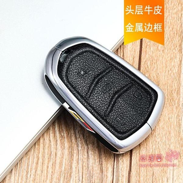 汽車鑰匙包 適用凱迪拉克鑰匙套atsl翻毛皮xts殼xt5扣xt4ct6 xt6汽車鑰匙包男