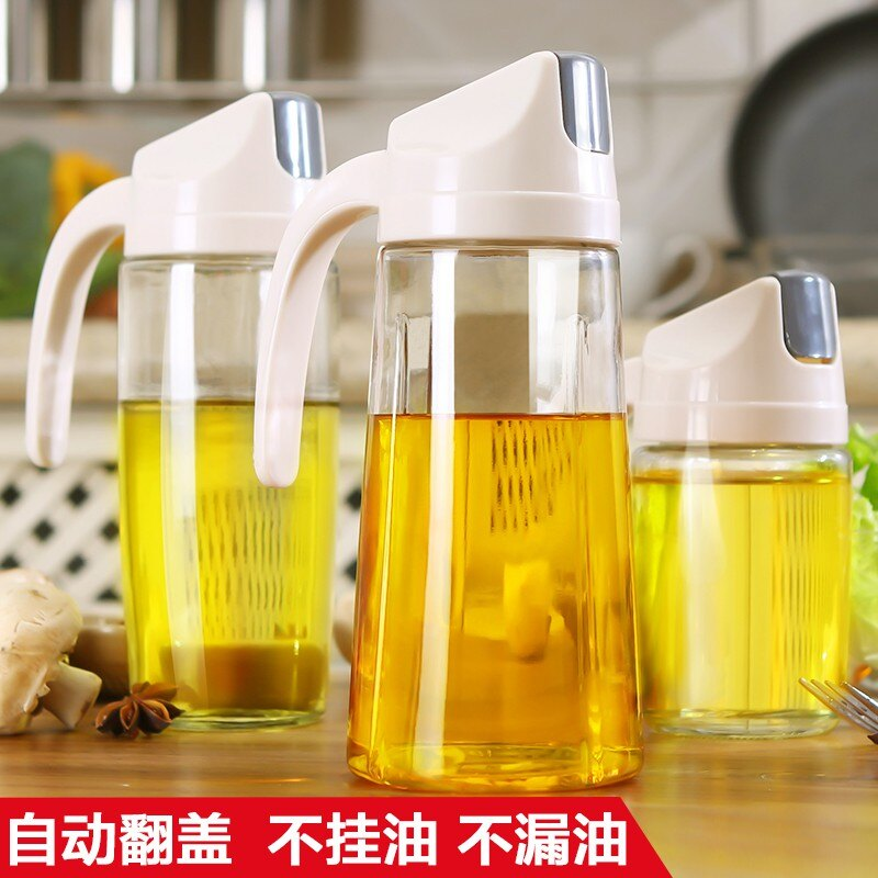 自動開合油瓶防漏玻璃油壺家用廚房用品裝油瓶醬油瓶倒油神器油罐1愛尚優品