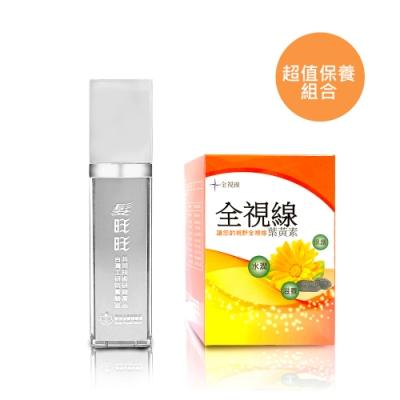 髮旺旺精華液+全視線葉黃素 超值保養組合(精華液加贈80g洗髮精)-快