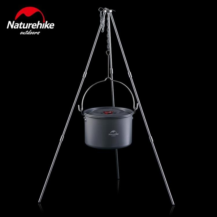 野餐鍋野外生存裝備露營爐具便攜自駕游戶外用品多功能摺疊架炊具 林之舍家居