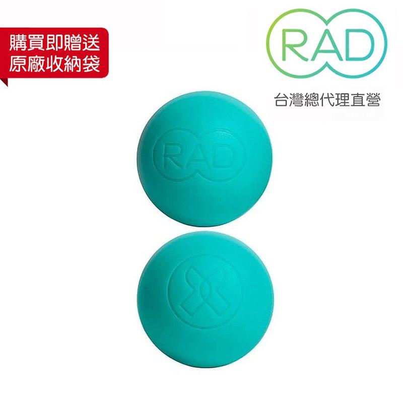 RAD Roller 代理商直營 RAD Recovery Round 瑜珈舒緩按摩球 2入