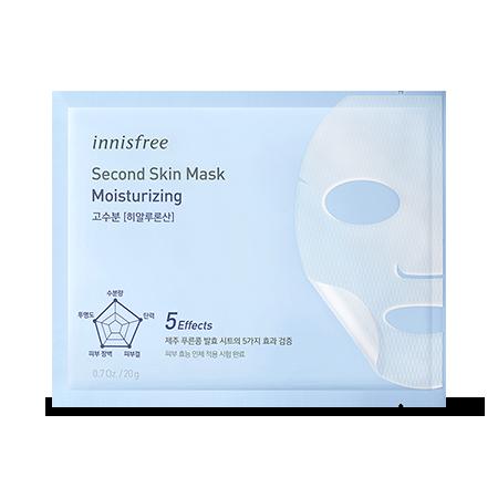 超貼膚面膜 (4款)