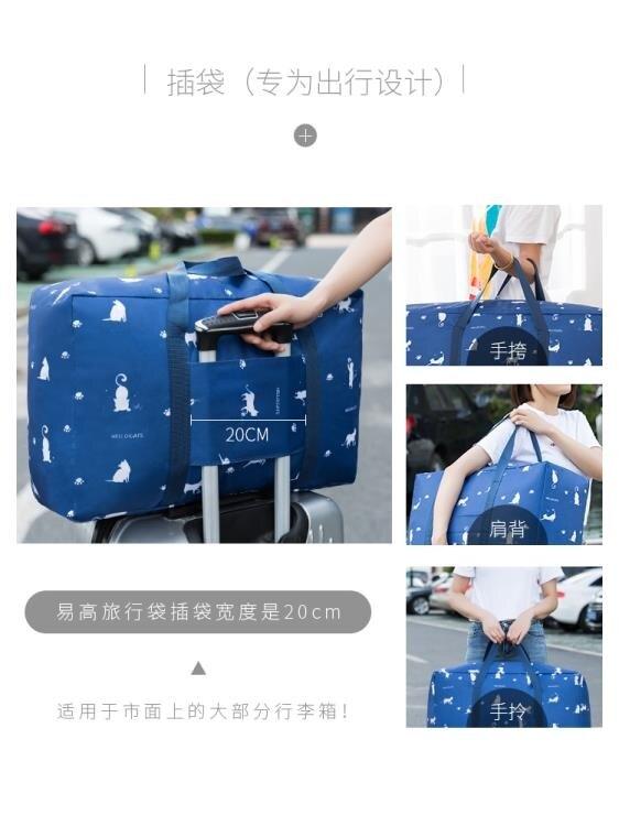 超大號裝棉被子的袋子收納袋整理袋衣服衣物行李袋打包袋 林之舍家居