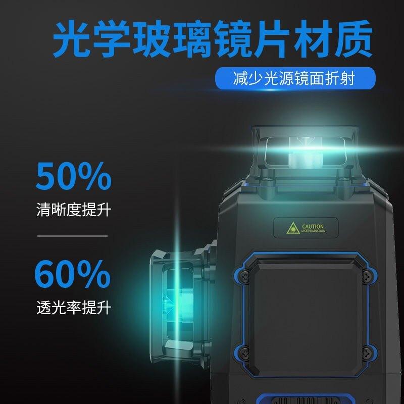 紅外線水平儀綠光12線全自動高精度藍光細線貼地儀貼墻儀平水儀1愛尚優品