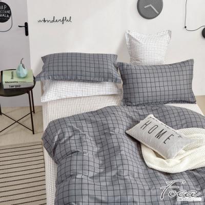 FOCA森活 加大-韓風設計100%精梳純棉三件式薄枕套床包組