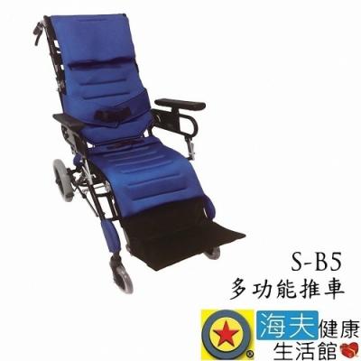 輪昇 特製推車 未滅菌 海夫健康生活館 輪昇 仰躺 傾倒 可調式 多功能 輪椅_S-B5