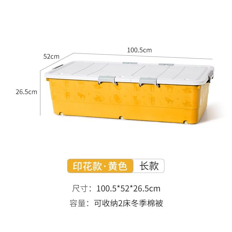 床底收納盒 床底收納盒帶輪扁平特大抽屜儲物整理箱床下收納神器床底下收納箱 『xxs12932』