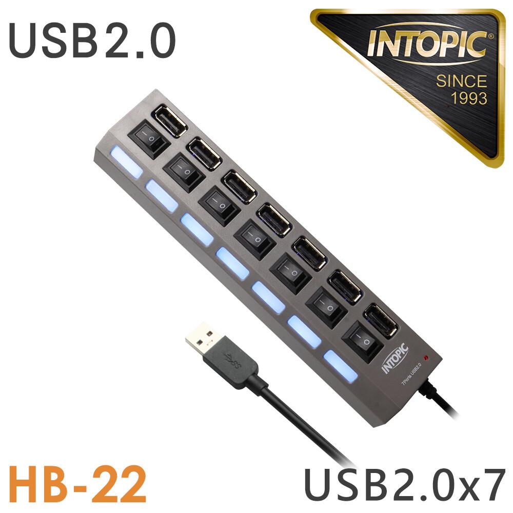 intopic 全方位集線器(hb-22)