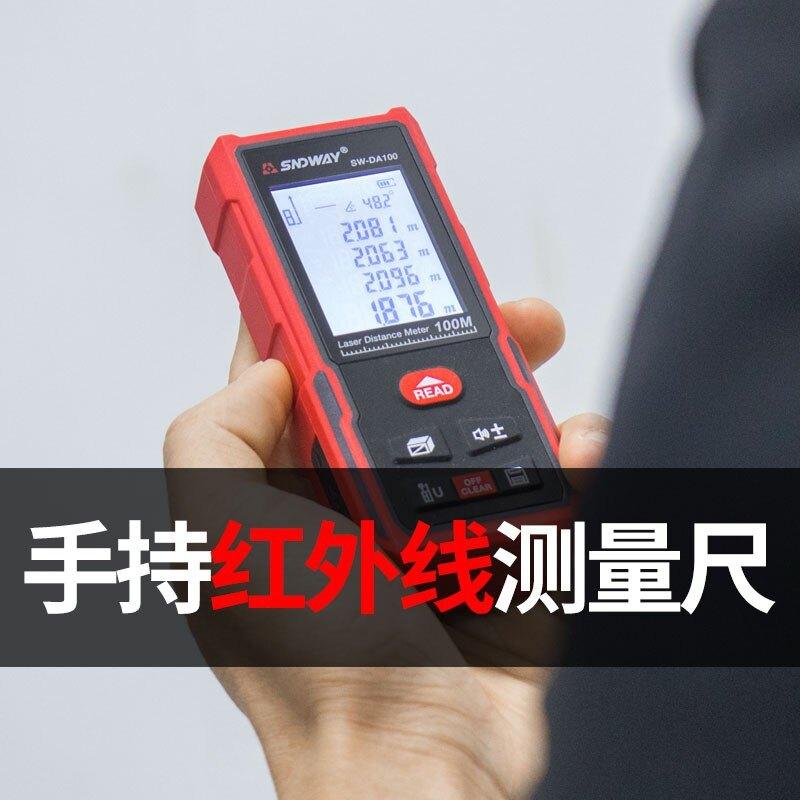 電子測距儀 鐳射測距儀 紅外線測距儀 測距儀 雷射尺 電子尺  深達威測距儀激光紅外線測量高精度距1愛尚優品