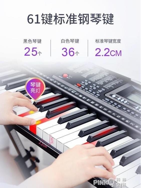 美科電子琴成人兒童幼師專用初學者入門61鋼琴鍵家用成年專業琴88