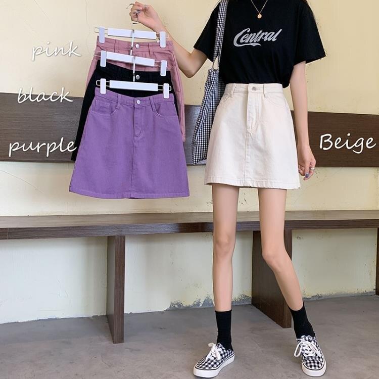 短裙 高腰牛仔短裙女2021春夏新款學生顯瘦半身裙大碼百搭包臀a字裙子-莎韓依