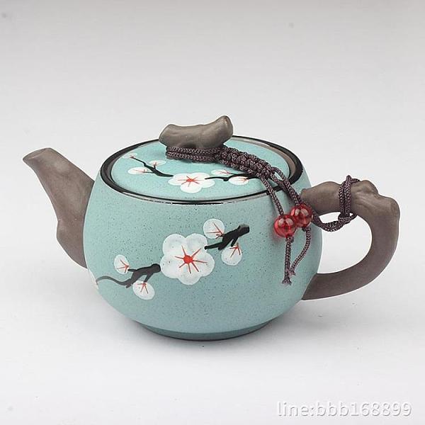 泡茶组 廠家清貨價紫砂彩砂手繪梅花茶壺單個泡茶陶瓷家用創意中式200ml 城市科技DF