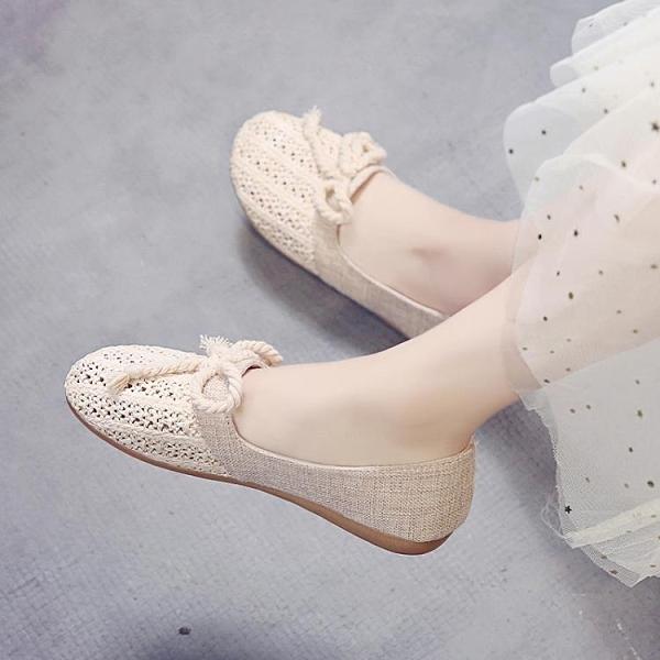 漁夫鞋夏季2021韓版學生女一腳蹬懶人透氣鏤空百搭平底豆豆鞋潮鞋