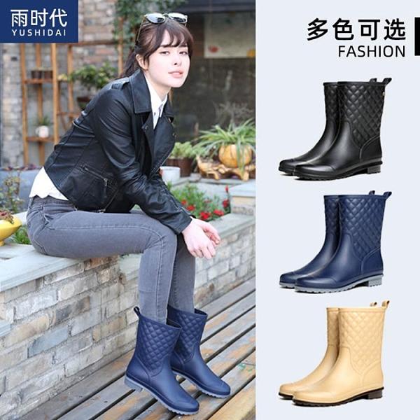 日式雨鞋女中筒雨靴時尚款水靴防水工作膠鞋外穿防滑水鞋 快速出貨