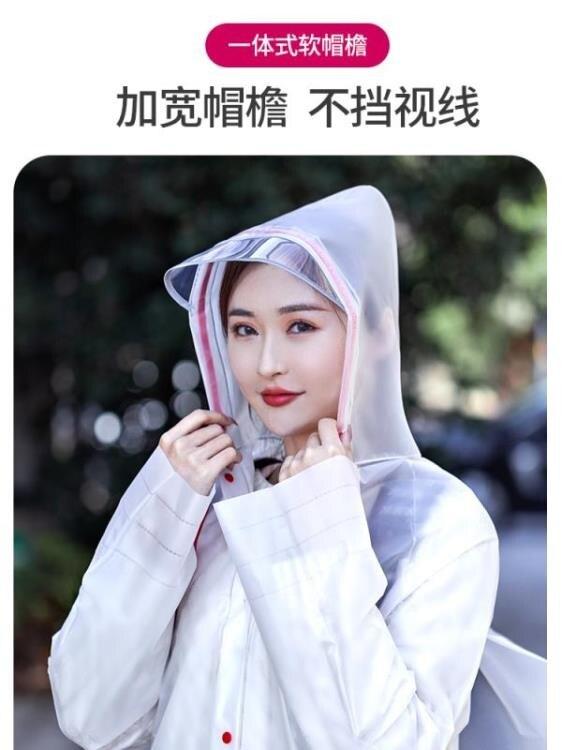 雨衣長款全身單人女款時尚透明防暴雨電動電瓶車戶外徒步成人雨披 果果輕時尚