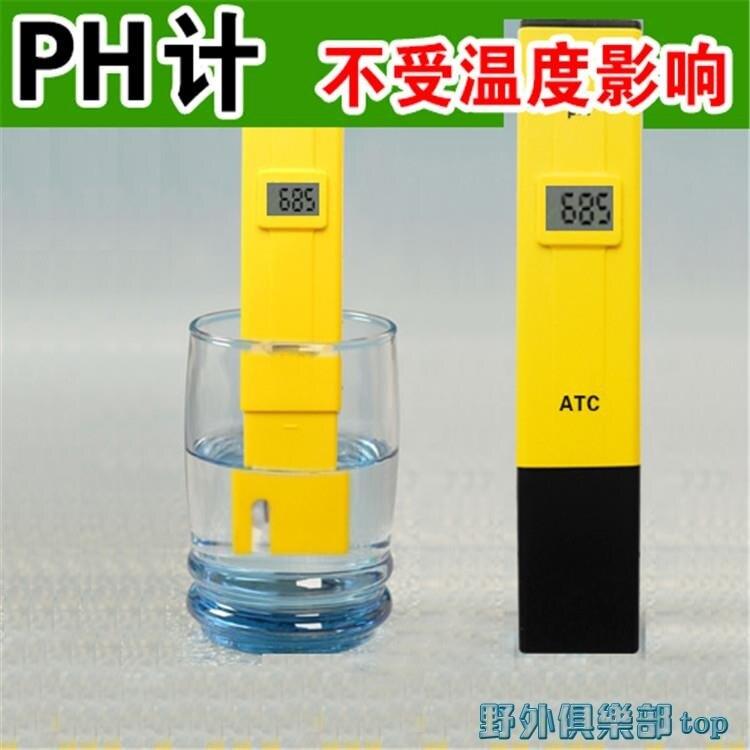 土壤檢測儀 魚菜共生系統pH值測試筆水族魚缸ph值測試儀監測儀土壤營養液ph計 快速出貨