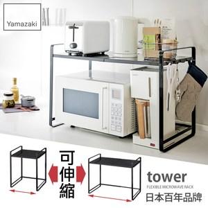 日本【YAMAZAKI】tower伸縮式微波爐架(黑)
